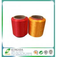 Buy cheap Colorful Polypropylene Yarn Woven Webbing for Furniture Chairs from wholesalers