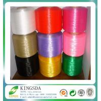 Wholesale Virgin 100 Percent 75D-600D Polyester Pre-oriented Yarn from china suppliers
