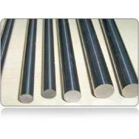 Buy cheap inconel 625 rods from wholesalers