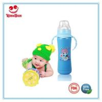 Wholesale 240ml Wide Neck Stainless Steel Baby Feeding Bottle from china suppliers