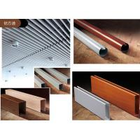 Buy cheap Liner Baffle Ceiling from wholesalers