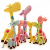 Buy cheap Stuffed animal toy plush giraffe from wholesalers