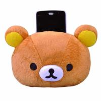 Buy cheap Rilakkuma plush mobile holder from wholesalers