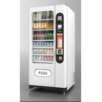 LV-205F-B with 7 Inch Touch Screen Combo Vending Machine Manufactures