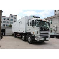 Buy cheap Stainless Steel Insulated Truck Box for Seafood Transportation from wholesalers
