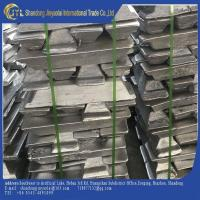 Buy cheap Aluminum Ingot With High Quality And Low Price Various Specifications from wholesalers