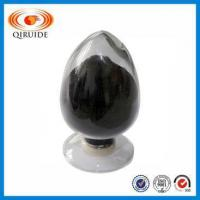 Buy cheap Industrial Grade Black Copper Oxide 98% from wholesalers