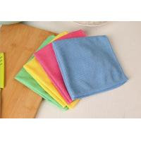 Buy cheap microfiber cloth-3M cloth from wholesalers