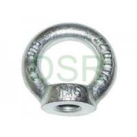 Wholesale DSR095 DIN582 EYE NUT from china suppliers