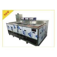 Buy cheap Automatic ultrasonic cleaning machine from wholesalers