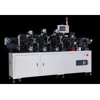 Buy cheap Fully automatic welding machine. from wholesalers