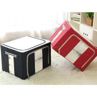 Buy cheap KSSB0030 Fabric Closet Storage Organizer Box for Clothing, Shoes, Handbags, Jeans from wholesalers