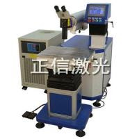 Buy cheap Laser mold welding mac from wholesalers