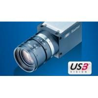Buy cheap Baumer CX Series Now Extended to up to 12 Megapixel with Sony Pregius from wholesalers