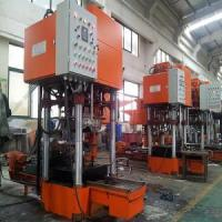 Buy cheap MMRF-128 roof tile press from wholesalers