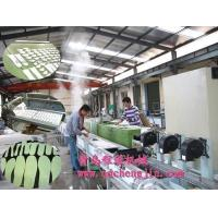 China Latex invisible shoe pad assembly line on sale