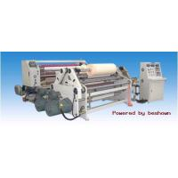 Buy cheap KH-612 Simplex Center-surface Slitter from wholesalers