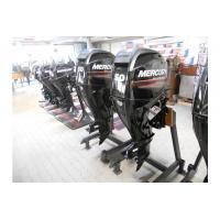 Buy cheap Boats - Ships Yamaha 90HP Four 4 Stroke Outboard Motor Engine from wholesalers