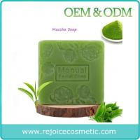 Wholesale Green Tea Handmade Soap (Made with 100% Pure Essentail Oils) from china suppliers