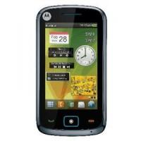 Buy cheap Motorola EX128 from wholesalers