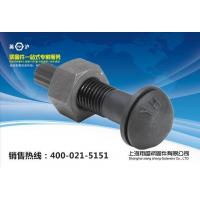 Buy cheap Torsional shear bolt from wholesalers