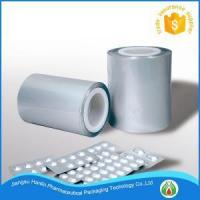 Buy cheap soft aluminium foil for cold forming blister packaging from wholesalers