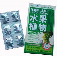 Buy cheap Reduce weight fruta planta weight loss pills green fruta planta slimming capsules from wholesalers