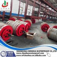 Buy cheap Small Capacity Bitumen Membrane Production Line from wholesalers