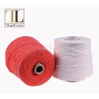 Wholesale 16SS 80%Cotton, 20%Polyamide Fibre from china suppliers