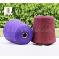 Buy cheap 16SS 72%Viscose 28%Polyester Fiber from wholesalers