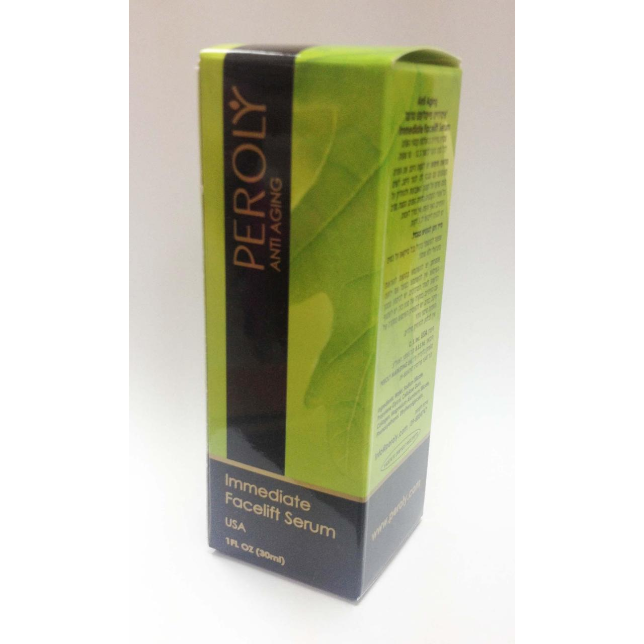 Peroly Immediate Facelift Serum Manufactures