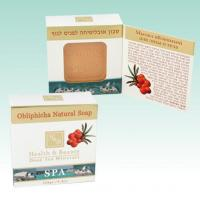 H&B Dead Sea Obliphicha Natural Soap Manufactures