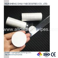 Buy cheap round compressed towel / magic tissue/ pocket size beach towel Admin Edit from wholesalers