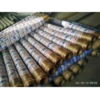 100 rubber hose Manufactures