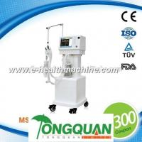 Wholesale Best Portable Medical Ventilator Equipment Machine MSLVA01-L from china suppliers