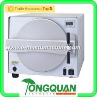 Wholesale Economical Dental Autoclave Sterilizer for clinic with Cheap price MSLPSH03 from china suppliers