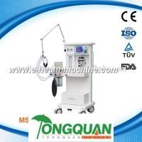 Wholesale Portable gas anesthesia machine with CE (MSLGA02-G) from china suppliers
