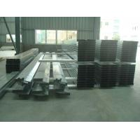 Buy cheap Blue Steel Z Purlin For Steel Construction Cold Formed Steel Channel Roof Purlins from wholesalers