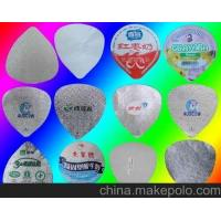 sealing liner for cosmetics Manufactures