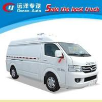 Buy cheap Foton G7 1ton small refrigerator freezer truck from wholesalers