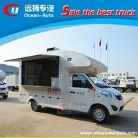 Buy cheap 2017's small mobile kitchen truck/ ice cream vihicle with stainless steel from wholesalers