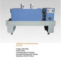 Buy cheap PACKAGING & SEALING SHRINK WRAP PACKAGING MACHINE from wholesalers