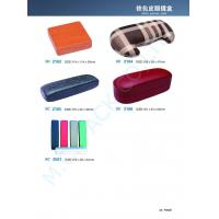 Buy cheap PAGE 40 HARD CASES from wholesalers