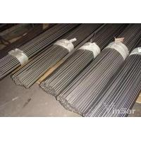 Buy cheap ASTM 1045/ S45C/ C45 COLD DRAWN STEEL ROUND BAR from wholesalers