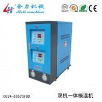 China Vertical double-one temperature control units on sale