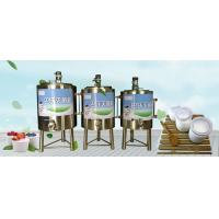 Dairy Milking Stainless Steel Small Pasteurizer Machine Price Manufactures