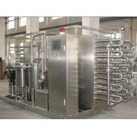 Buy cheap juice pasteurizer machine from wholesalers