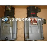 Buy cheap Panasonic and Sanyo Yaskawa servo motor servo motor repair from wholesalers