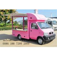 Buy cheap Brandly new Mobile Food Truck Food Vans from wholesalers