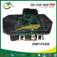 Buy cheap Car Blower Motor For BYD F3 ZHBY-F3-024 from wholesalers